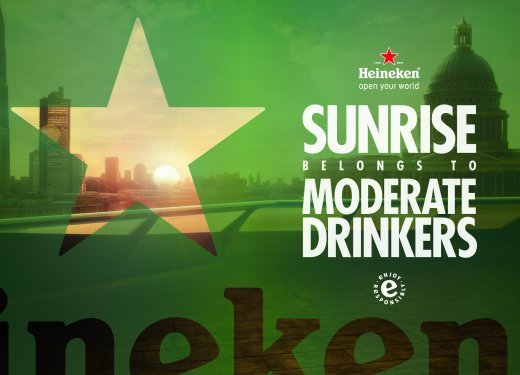 Image courtesy of Heineken International EDIT.jpg