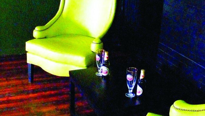 Amstel VIP Lounge